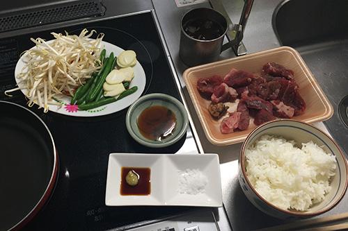 shiotoka