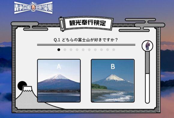 shizuoka3