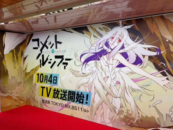anime13