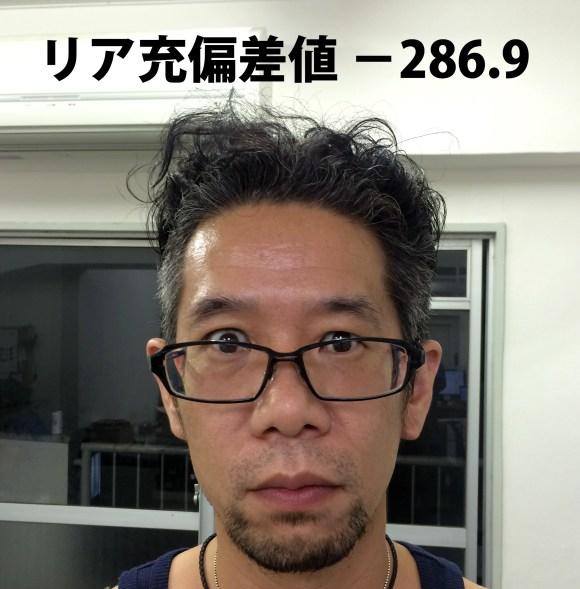 hensachi1