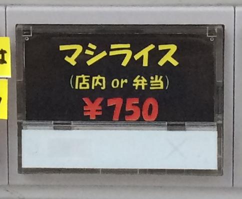 mashimashir5