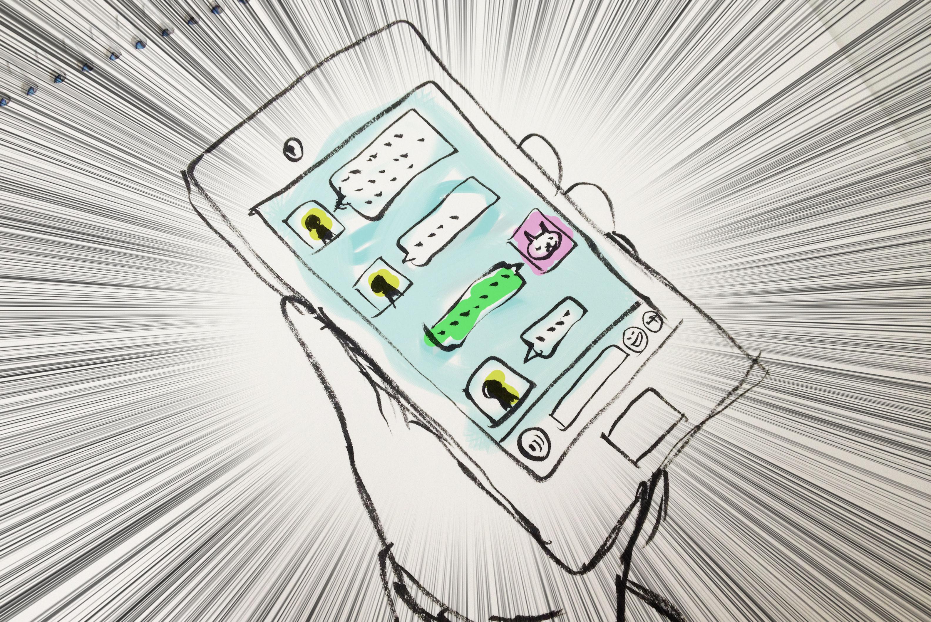 shaolin-iphone02