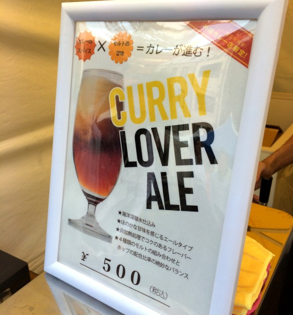 curryg1