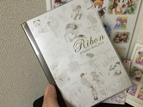 ribon_tcho6_580px