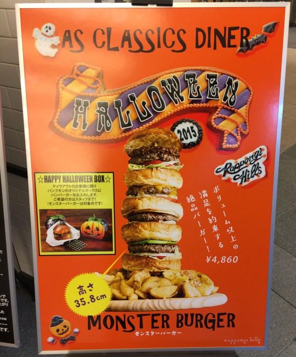 monsterb2