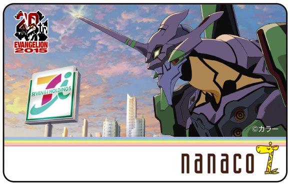 nanaco_fix_1007
