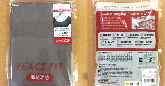 peacefit_580px