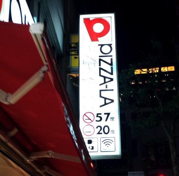 pizzalae1