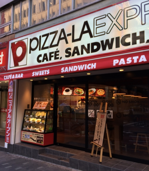 pizzalae18
