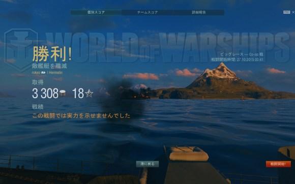 shot-15.10.27_03.48.50-0903