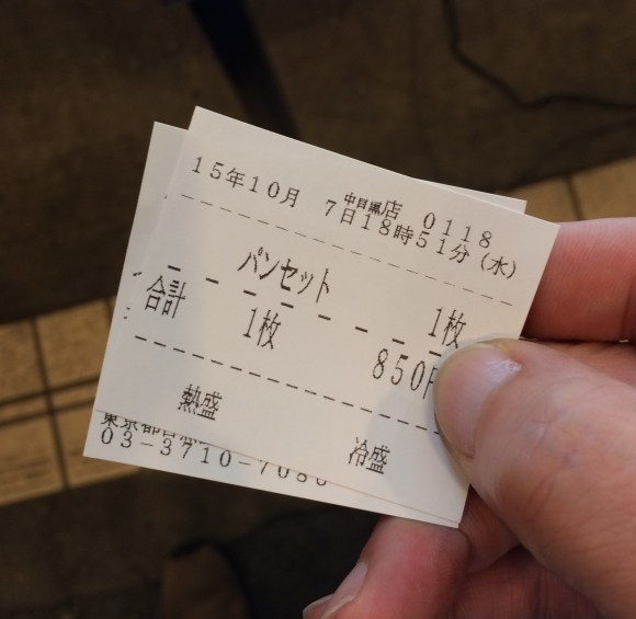 yakisobap3