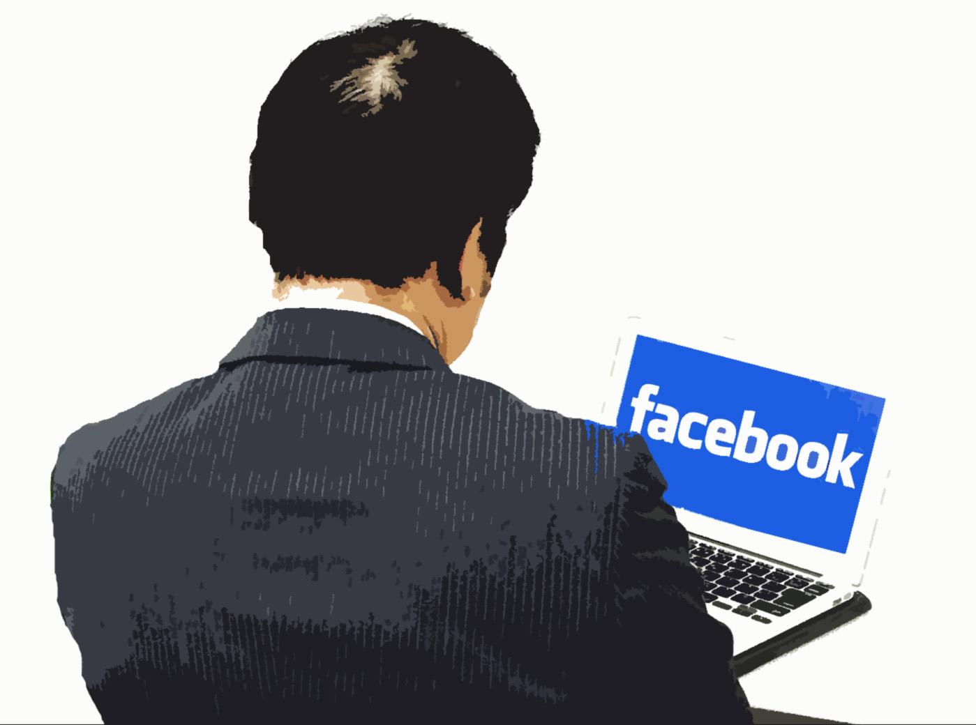 Facebookkouhey