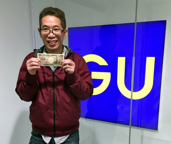 gu1m1