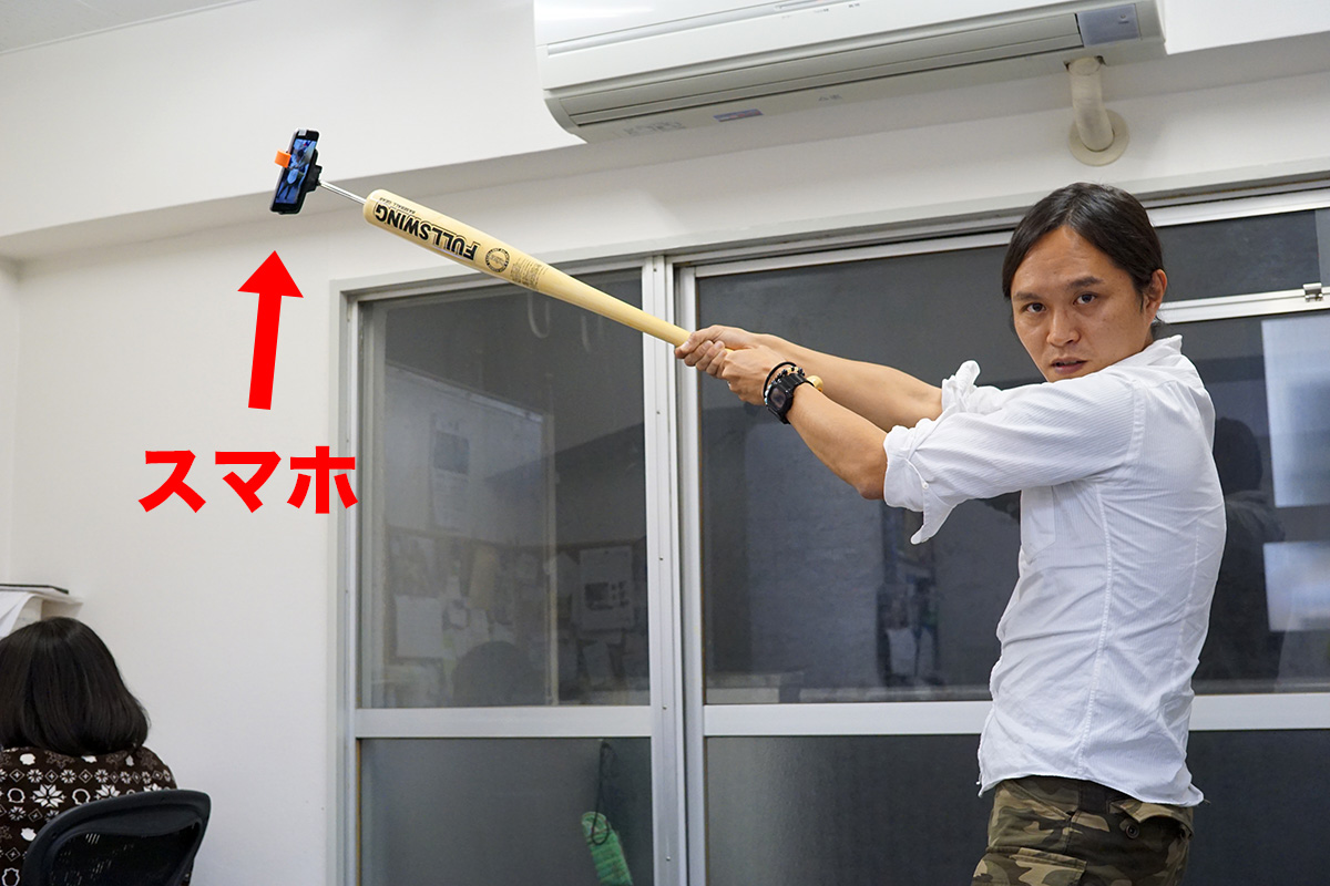 kitanosamurai