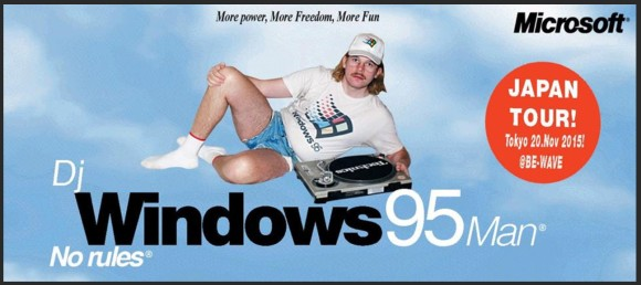 windows95man2