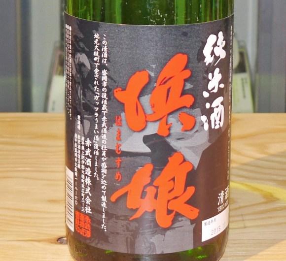 atsukan72