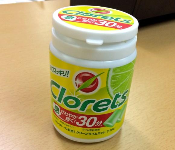 clorets1