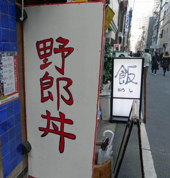 daigochi3