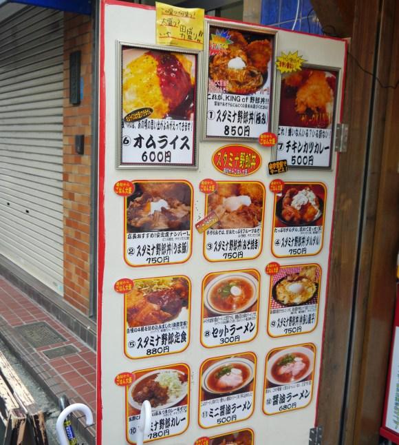 daigochi4