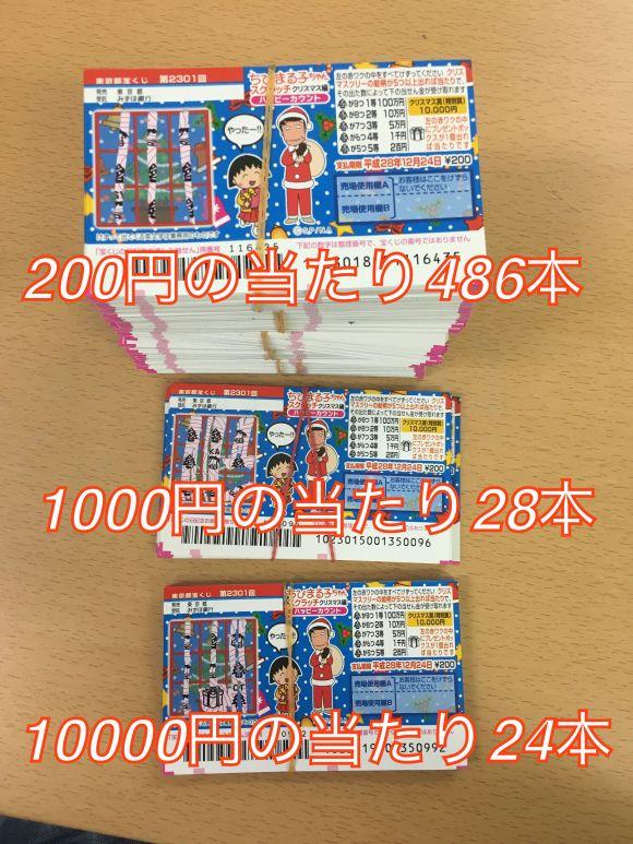 IMG_2508-2