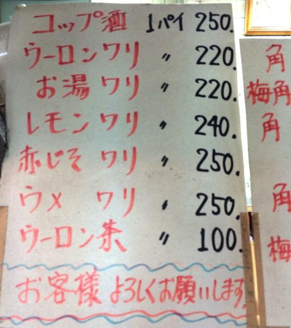 maekawa3