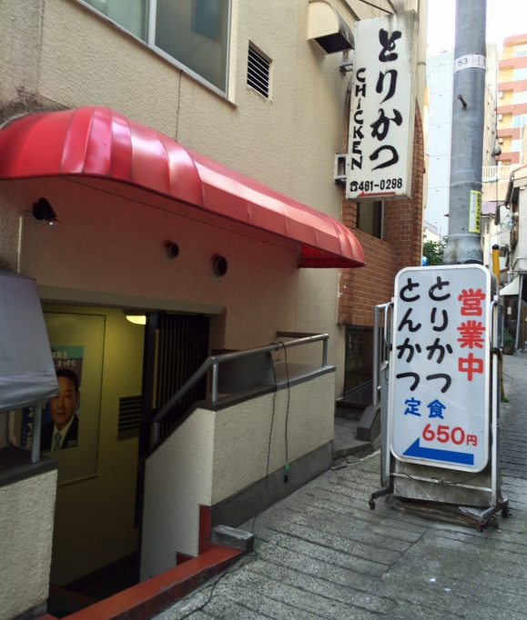torikatsu3