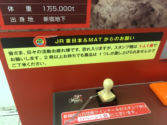 IMG_4048