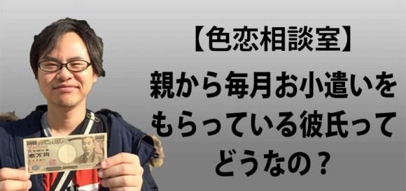 shiokuri