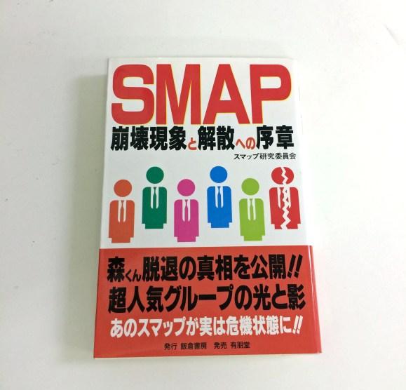 smaphon1