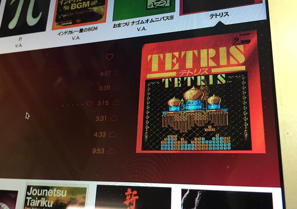 TetrisCD
