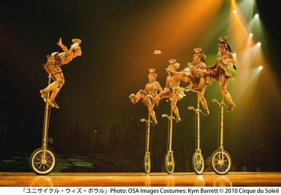 cirque23