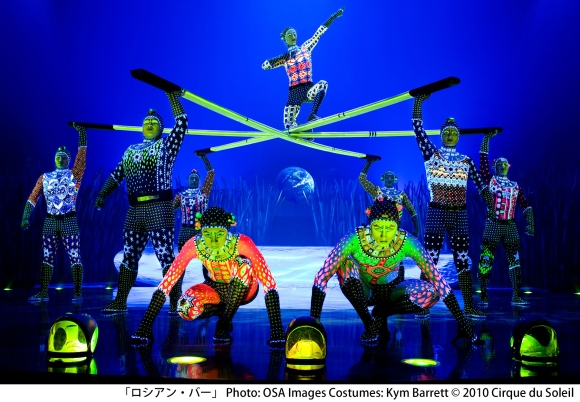 cirque24
