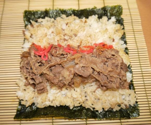 ehoyoshi5