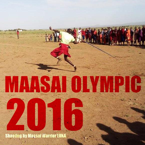 MAASAI OLYMPIC 2016