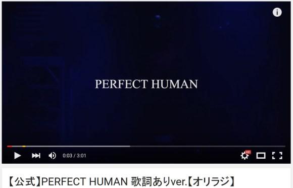 perfecthuman
