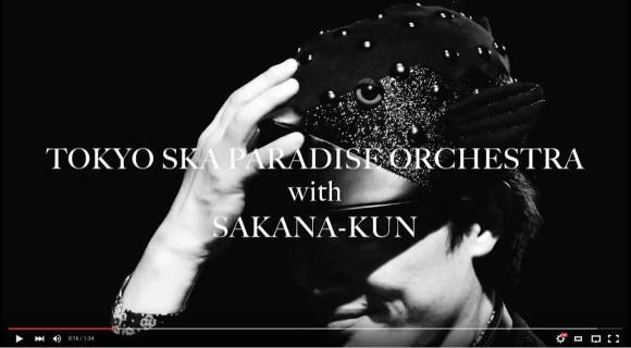 skapara_sakanakun