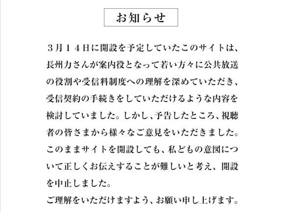 choushuriki2