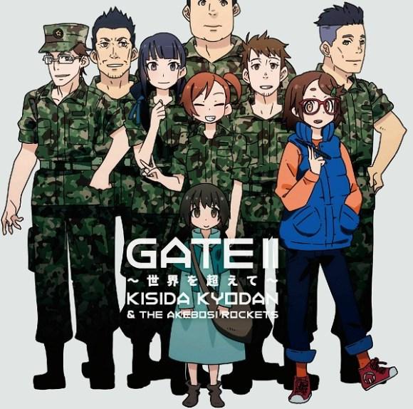 岸田教団THE明星ロケッツ GATE II ~世界を超えて~