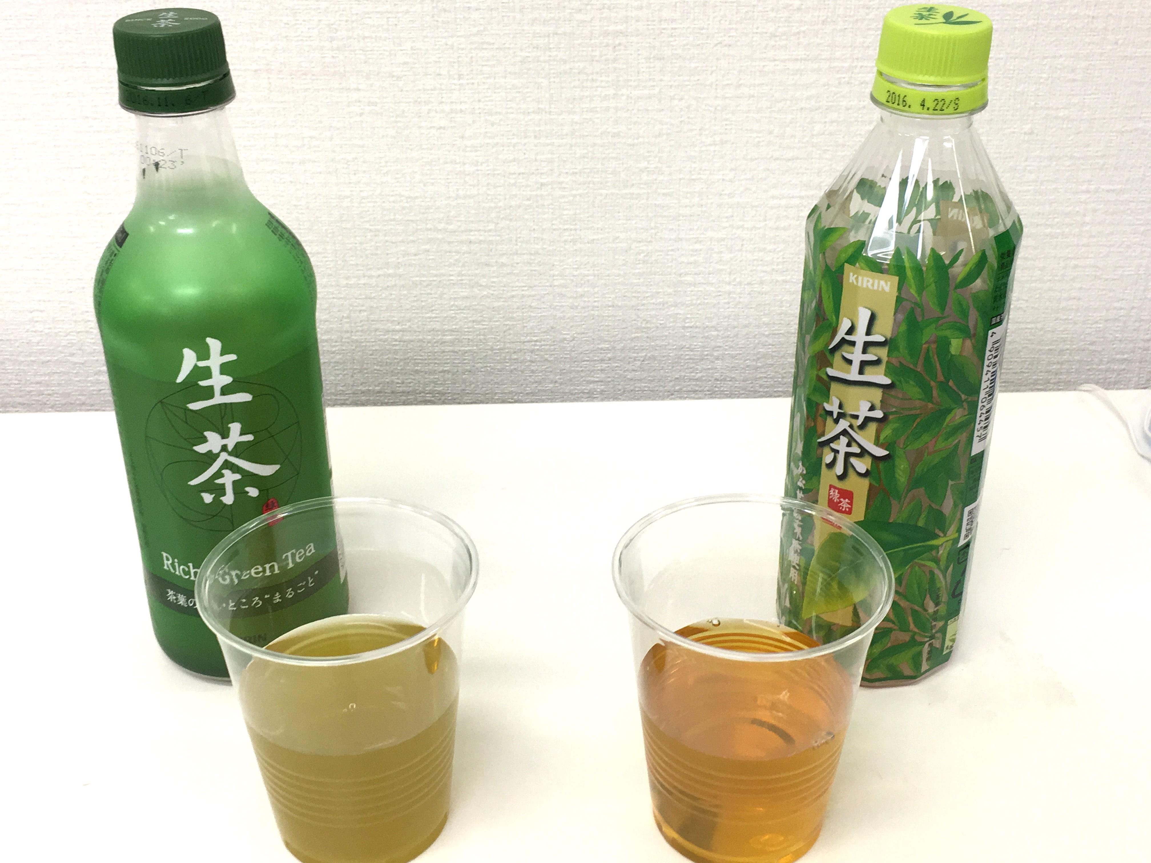 生茶 (10)