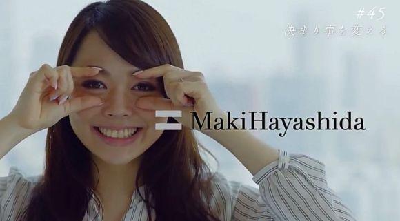 hayashida2