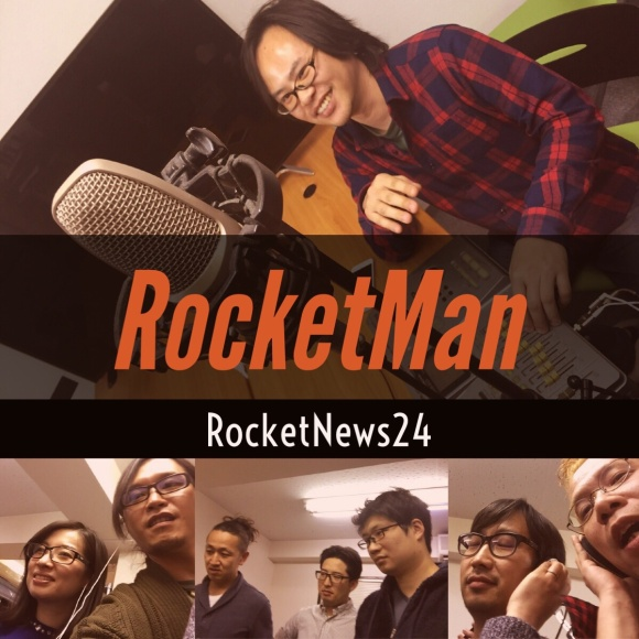 rocketnews24