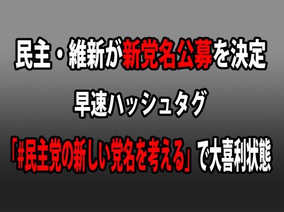 shintomei