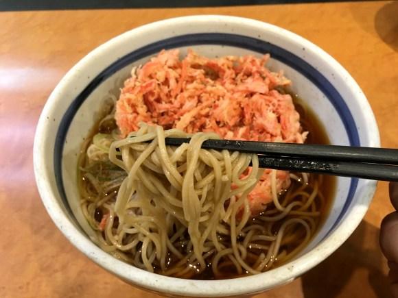 tasuke6