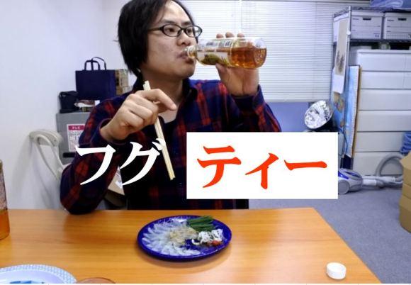 tea11