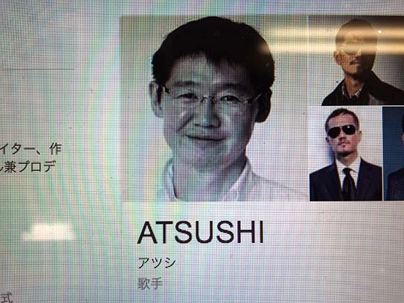 atsushigoogle4