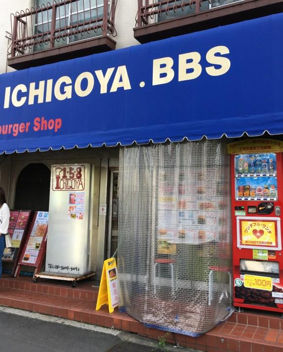 Bbs 早稲田