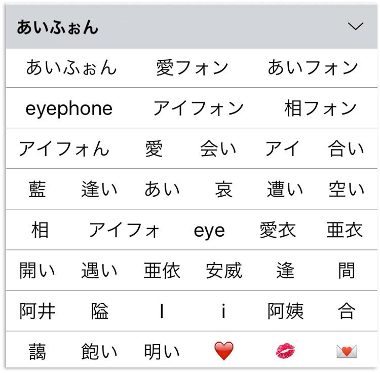 iphonedenai