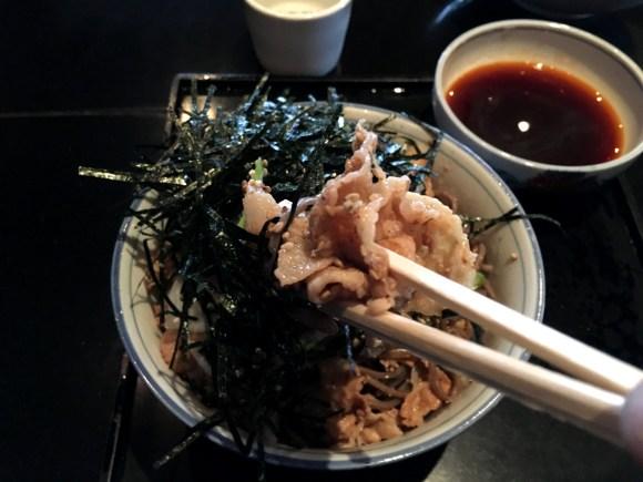 minatoya6