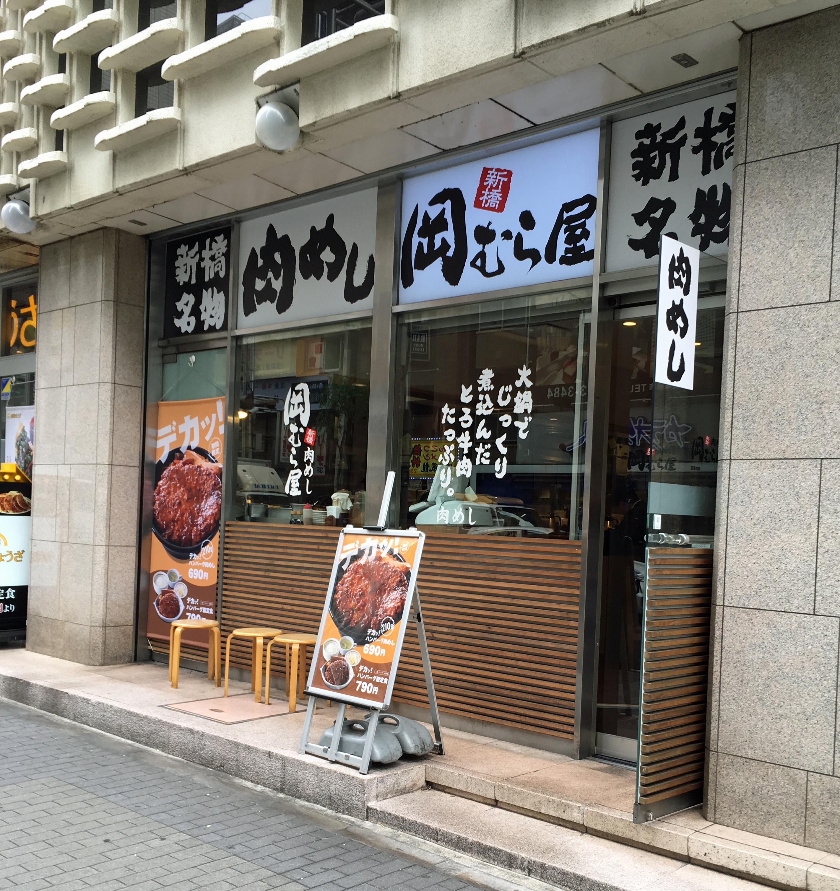 hanokamura2