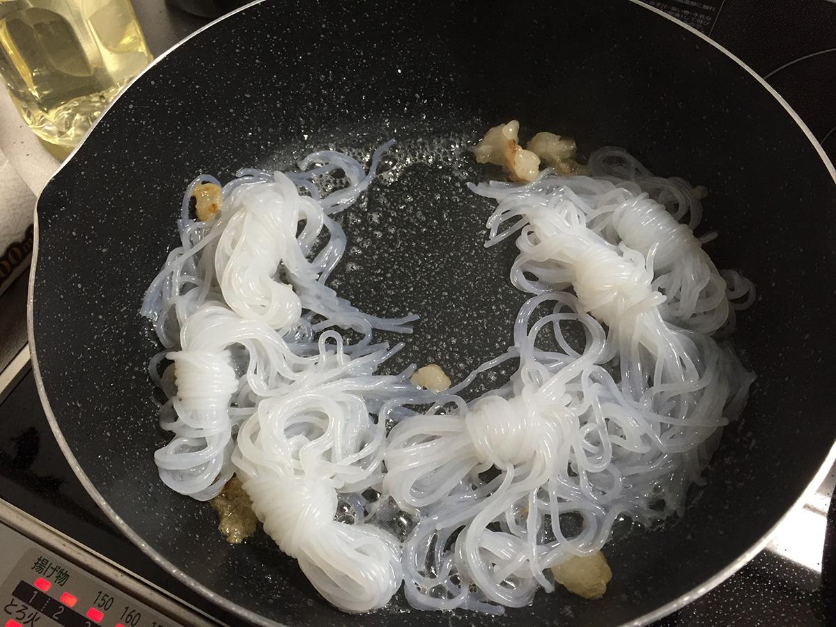 nosatosukiyakishirataki